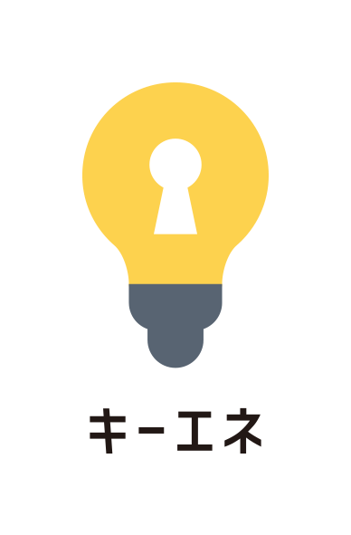キーエネ ロゴ